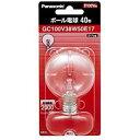 パナソニック GC100V38W50E17ボール電球 40形 クリア 口金17GC100V38W50E17