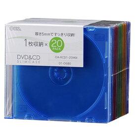 オーム電機 OA-RCD1-20MIX CD/DVDスリムケース 20枚組 5色 [品番]01-0680 OARCD120MIX
