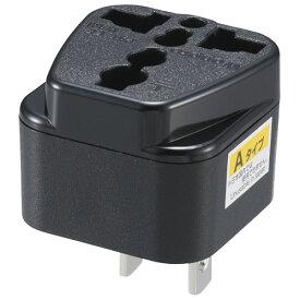 オーム電機 TRV-A0880G海外用マルチ変換プラグ Aタイプ [品番]01-0880TRVA0880G
