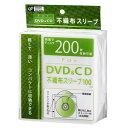 オーム電機 OA-RSL100-W DVD&CDスリーブ 2枚収納 100枚入 白 [品番]01-3723 OARSL100W
