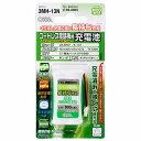 オーム電機 TEL-B0005Hコードレス電話機用充電池 シャープ/パイオニア/NTT/ブラザー3MH-13NTELB0005H