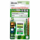 オーム電機 TEL-B0011Hコードレス電話機用充電池 パナソニック/NTT4MH-04NTELB0011H