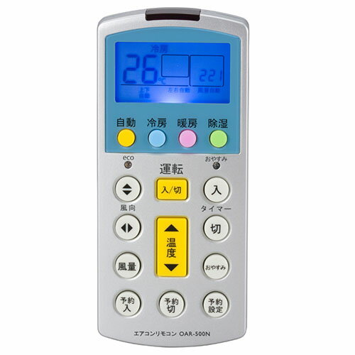 オーム電機 OAR-500Nエアコン用リモコンOAR500N