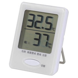 【送料無料】オーム電機 HB-T03-W健康サポート機能付き デジタル温湿度計 [品番]07-4173HBT03W