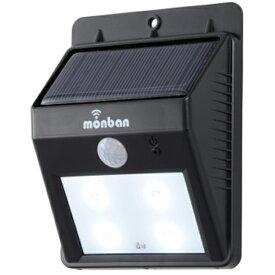 オーム電機 LS-S1084C-Kソーラー発電式 LEDセンサーウォールライト ブラック [品番]07-8207LSS1084CK