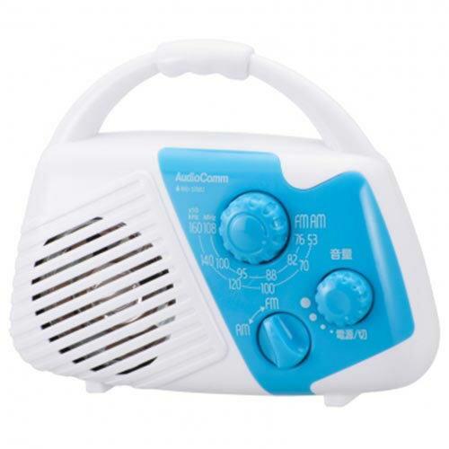 オーム電機 RAD-S788ZAudioComm AM/FMシャワーラジオ [品番]07-8670RADS788Z