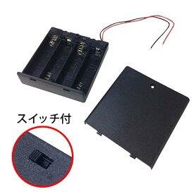 オーム電機 電池ケース単3×4スイッチ・カバー付KIT-UM34SK [品番]00-1846