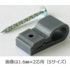 オーム電機 F用片サドルクギ付(M)100個入 [品番]00-4270