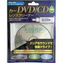 オーム電機 カーDVD/CD レンズクリーナー 湿式 [品番]03-6136