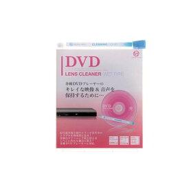 ヴァーテックス 湿式DVDレンズクリーナー V-DC3