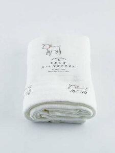 ガーゼタオル タオル ファブリック 布製品 雑貨 おしゃれ かわいい アクシス 北欧 スウェーデン やわらかガーゼマルチタオル 白ヤギ RE5131