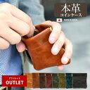 【訳あり価格】コインケース 小銭入れ メンズ レディース 革 財布 袋 バネ 日本製 小物入れ 小物ケース アクセサリー …