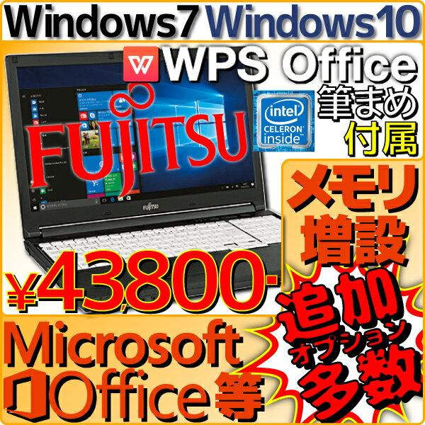 【あす楽】【新品】【送料無料】富士通 ノートパソコン A576/PX 本体 Celeron Windows7 Pro Windows10 Pro LIFEBOOK Fujitsu ライフブック FMVA1603FP 2GBメモリ テンキー有 HDMI Win7 32bit win10 64bit 64ビット A4サイズ ノートPC【WPS オフィス付き WPS Office付き】