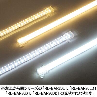 【新品】ルートアールLEDライトバー電球色タイプUSB接続スイッチ付きケーブル長さ約150cm本体長35cm両面テープ&マグネット付きデスクライト車内灯簡易照明としてRL-BAR30L【軽量省エネ】