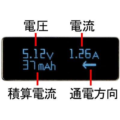 【新品】【メール便可】ルートアールUSBType-C電圧・電流チェッカー双方向入力、通電方向表示機能RT-TC2VASV電流積算電流通電方向簡単チェック
