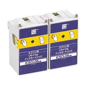 【エコリカインク(プリンター用交換インク)】エプソン互換品 IC5CL06W互換 ECI-E06C2P カラー2本袋入パック