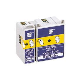 【エコリカインク(プリンター用交換インク)】エプソン互換品 ECI-E05B05C ブラック / カラー セットパック