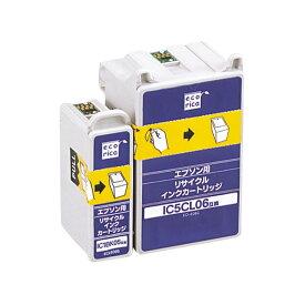 【エコリカインク(プリンター用交換インク)】エプソン互換品 ECI-E05B06C ブラック / カラー セットパック