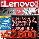 【あす楽】【新品】【送料無料】レノボ ノートパソコン ThinkPad L540 20AVA0FXJP 本体 Windows10 Pro 64bit Core ...