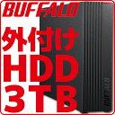 【新品】【送料無料】【あす楽】バッファロー 外付けHDD 3TB HD-LD3.0U3-BKA 外付けハードディスク USB3.1(Gen1) USB3.0 2.0 Windows Mac テレビ T