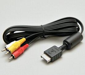 【アウトレット】【メール便可】 PS3 SONY 純正 AVケーブル (コンポジットケーブル) 長さ 約150cm 12ピンAVマルチ RCA端子 PS2 PS でも使用可能 PS3同梱付属品からの抜き取り品