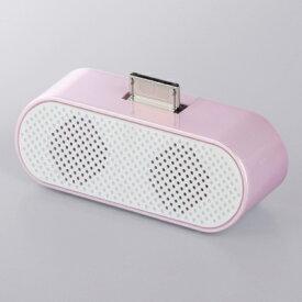 【アウトレット】 バッファロー Walkman WM-PORT 用 コンパクト ステレオ スピーカー 桃 ピンク BSSP24WPK
