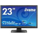 【送料無料】【新品】iiyama 液晶モニター 23インチ フルHD ワイドIPS液晶ディスプレイ ノングレア(非光沢) HDMI入力搭載 HDCP対応 23型...