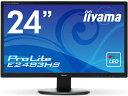 【送料無料】【新品】iiyama 液晶モニター 24インチ WLEDバックライト搭載 24型 ワイド液晶ディスプレイ HDMI入力搭載 HDCP対応 マーベルブ...