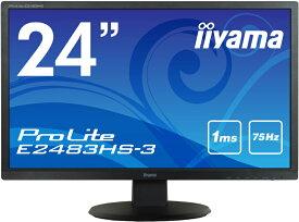 【送料無料】【新品】 iiyama 液晶モニター 24インチ 24型 フルHD ワイド液晶ディスプレイ ノングレア(非光沢) DisplayPort HDMI VGA HDCP対応 マーベルブラック E2483HS-B3
