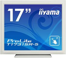 【送料無料】【新品】 iiyama 液晶モニター 17インチ 防塵・防滴 IP54対応 抵抗膜方式タッチパネル 液晶ディスプレイ アンチグレア ワイドレンジスタンドタイプ HDMI DisplayPort 17型 ピュアホワイト ProLite T1731SR-W5