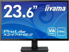 【送料無料】【新品】 iiyama 24インチ フルHD 広視野角VAパネル 液晶モニター ノングレア(非光沢) ワイド液晶ディスプレイ DisplayPort HDMI入力搭載 HDCP対応 24型 23.6インチ 23.6型 X2474HS-B2
