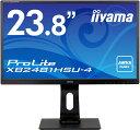 【送料無料】【新品】 iiyama 23.8インチ フルHD AMVAパネル 液晶モニター ノングレア(非光沢) 130mm昇降/チルト/回転/スイーベル可能スタンドモデル ワイド液晶ディスプレイ D