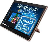 【新品】【送料無料】タブレットPCDeskPad本体Windows10Home64bitintelCeleronN3350CPU4GBメモリ17型17インチWin10デスクトップパソコンMA1789-432【ポラリスオフィス付きPolarisOffice付き】