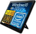 【新品】【送料無料】 タブレットPC DeskPad 本体 Windows10 Home 64bit intel Celeron N3350 CPU 4GBメモリ 21型 21インチ Win10 デス