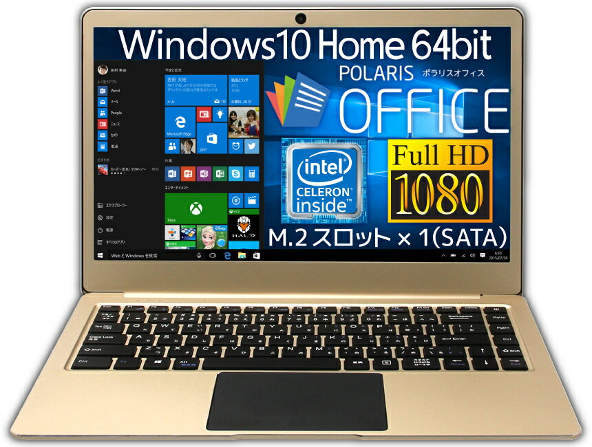 【新品】【送料無料】 ノートパソコン Smartbook 3 本体 Windows10 Home 64bit intel Celeron N3350 CPU 4GBメモリ 14型 14インチ フルHD Full HD FHD Win10 ノートPC MTVE1408P-432【ポラリス オフィス付き Polaris Office付き】