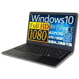 ノートパソコン Polaris Office付き 新品 送料無料 Smartbook 4.0 本体 Celeron 4コアCPU Windows10 Home 64bit M1469CM-864BK 8GBメモリ WEBカメラ win10 ポラリス オフィス付き テレワーク対応可能