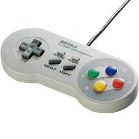 【新品】【送料無料】 バッファロー SFCコントローラー風 USBゲームパッド グレー BUFFALO スーパーファミコン スーファミ SNES BSGP810GY