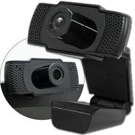 【新品】【送料無料】 HIDISC WEBカメラ フルHD マイク内蔵 USB接続 30fps 磁器研究所 ブラック ウェブカメラ USB WebCam HDEDG1-2M