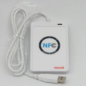 【送料無料】【メール便配送】【新品】【未使用】【バルク】 ACR122U-A9 acs maxell NFC 非接触 ICカードリーダー ライター FeliCa対応