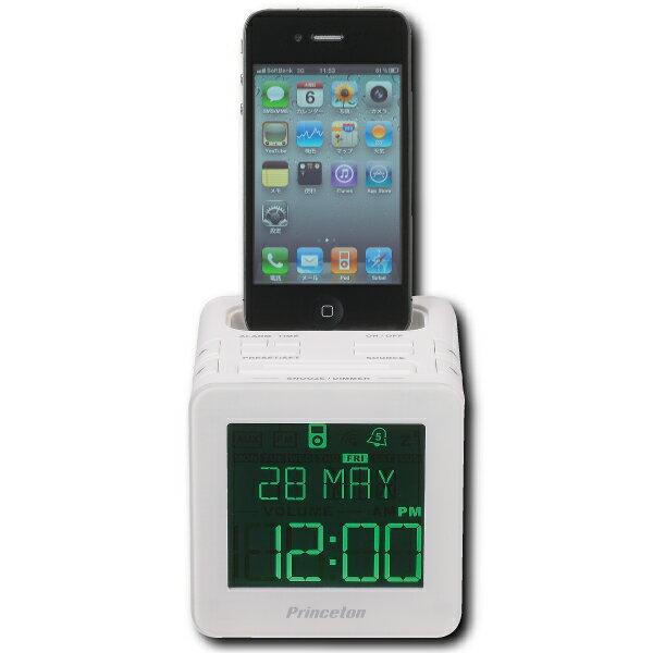 【アウトレット】 プリンストン FMラジオ搭載 目覚まし機能付きスピーカー ホワイト PSP-BQW