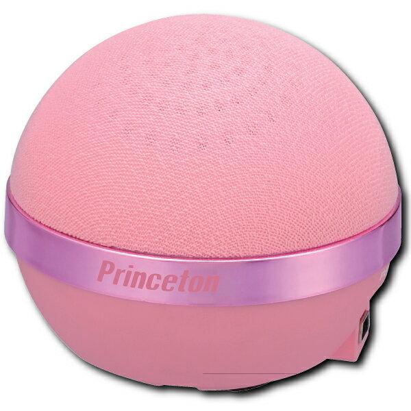 【アウトレット】 プリンストン CUPEAKER マルチメディアスピーカー ピンク PSP-B1PK ポータブルオーディオプレーヤー スマホ 用 ポータブルスピーカー