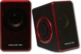 【アウトレット】 プリンストン コンパクト PCスピーカー PSP-DPRR レッド 小型 デュアルパッシブラジエーター搭載 ステレオスピーカー 有線リモコン搭載 USB給電 最大出力4W 周波数40Hz〜20KHz 3.5mmステレオミニ 入力