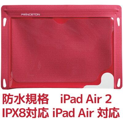 【アウトレット】【メール便可】プリンストン防水規格の最高基準IPX8準拠iPadAir/iPadAir2タブレットケースインナーポケット&ネックストラップ付きピンク桃PSA-WBCPK