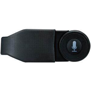 【アウトレット】 PIP-SRC プリンストン Siri リモコン iPhone 用 ブルートゥース 接続 Bluetooth4.0 LE ドライブ 運転用 ハンドル固定ホルダー 付属 IPX5相当 防水設計 ボタン電池 ヘッドセットやFMトラ