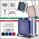 【SS】キャリーケース かわいい 【メーカー直販店だからできる価格】スーツケース 機内持込み 可 アルミ付属 SSサイズ…