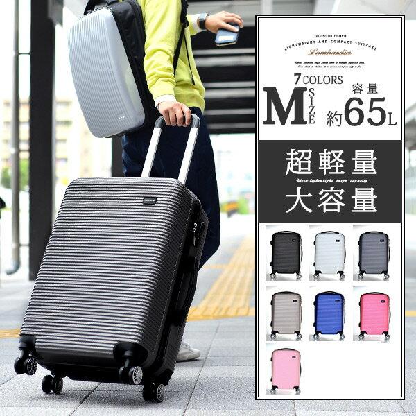 【エード30周年記念セール】 スーツケース キャリーケース キャリーバッグ 旅行用品 65リットル 〜70リットル 送料無料 [AZ24] 超軽量 24インチ M サイズ おしゃれ かわいい 出張用 旅行バック 4日 5日 6日 7日 新作