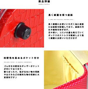 【SS】コスメボックス【#】トレンケースメイクボックストレンチケース鏡付きかわいい収納ケース全47色Btypeエードネット10P03Dec16