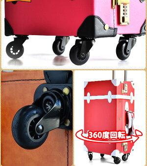 【即納】◆キャリーバッグ◆HANAism◆Lサイズ4輪[50/ブラウンクロコ]トランクキャリーバッグハナイズムトランクケースキャリーケースかわいいレトロアンティーク10P01Oct16