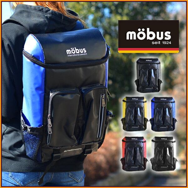 mobus モーブス リュックサック デイパック バックパック mo-150 通勤 通学 学生 合皮 A4 ビジネス アウトドア カジュアル PC タブレット SQUARE