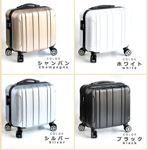 【72時間限定ショップのみポイント倍付!】【5月中旬入荷予定】スーツケース機内持ち込み[DJ002]超軽量16インチssサイズキャリーケースおしゃれかわいい出張用旅行バック532P19Apr16
